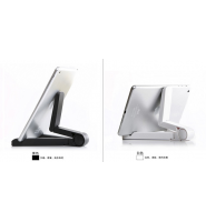 Foldable Tablet / Phone Stand, Adjustable Universal 7-10 Inch Tablets Stand  - (P002)